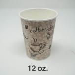 一次性印花咖啡纸杯 12 oz.  - 1000/箱