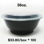 [Bulk 100 Cases] 36 oz. Round Black Plastic Container Set - 150 Set/Case