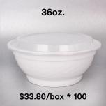 [Bulk 100 Cases] 36 oz. Round White Plastic Container Set - 150 Set/Case