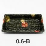 "0.6-B Rectangular Black Plastic Sushi Tray Container Base (Not Combo) 6 3/8"" X 3 1/2"" X 3/4"" - 1500/Case"