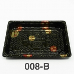 "008-B Rectangular Black Plastic Sushi Tray Container Base (Not Combo) 6 1/2"" X 4 1/2"" X 3/4"" - 1500/Case"