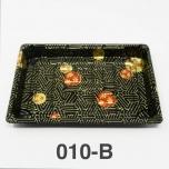 "010-B 长方形黑色塑料寿司盘底 (非套装) 7 3/8"" X 5 1/8"" X 7/8"" - 1200个/箱"