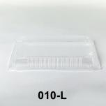 "010-L 长方形透明塑料寿司盘盖 7 3/8"" X 5 1/8"" X 1 1/8"" - 1200个/箱"