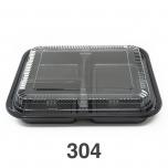 "304 Rectangular Black Plastic Bento Box Set 9 3/8"" X 7 1/2"" X 1 3/8"" - 252/Case"