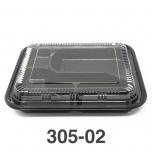 "305-02 Rectangular Black Plastic Bento Box Set #02 9 3/8"" X 7 1/2"" X 1 3/8"" - 252/Case"