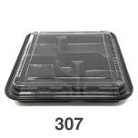 "307 Square Black Plastic Bento Box Set 10 5/8"" X 10 5/8"" X 1 1/2"" - 100/Case"