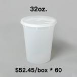 [Bulk 60 Cases] 32 oz. Round Clear Plastic Soup Container Set - 240 Set/Case