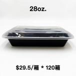 [团购120箱] 28 oz. 长方形黑色塑料餐盒套装 (868) - 150套/箱