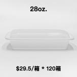 [团购120箱] 28 oz. 长方形白色塑料餐盒套装 (868) - 150套/箱
