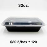 [Bulk 120 Cases] 32 oz. Rectangular Black Plastic Container Set (878) - 150/Case