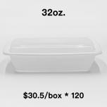 [Bulk 120 Cases] 32 oz. Rectangular White Plastic Container Set (878) - 150/Case