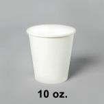 白色咖啡纸杯 10 oz. - 1000/箱