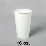 白色咖啡纸杯 16 oz. - 1000/箱