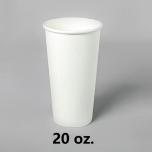 白色咖啡纸杯 20 oz. - 500/箱