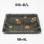 """[团购5套] YG 010 长方形透明塑料寿司盘套装 7 3/8"""" X 5 1/8"""" X 1 1/8"""" - 1200组/套"""