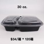 [团购120箱] SR 30 oz. 长方形黑色塑料两格餐盒套装 (8288) - 150套/箱