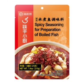海底捞 精品水煮鱼调味料 210克/包 - 24包/箱