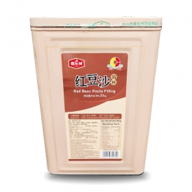 Red Bean Paste 5 kg/Bag - 4 Bags/Case