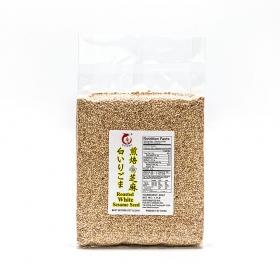 熟芝麻 白色 1.1磅/包 - 40包/箱