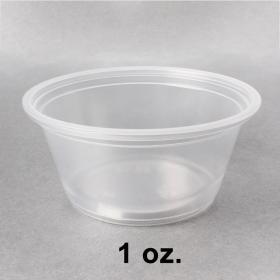 塑料透明调料杯 1 oz. (非套装) - 2500/箱