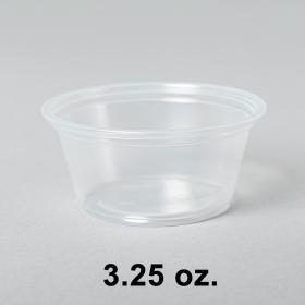 塑料透明调料杯 3.25 oz. (非套装) - 2000/箱
