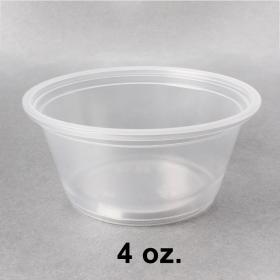 塑料透明调料杯 4 oz. (非套装) - 2000/箱
