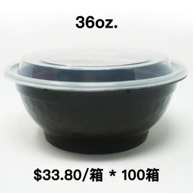[团购100箱] 36 oz. 圆形黑色塑料碗套装 - 150套/箱