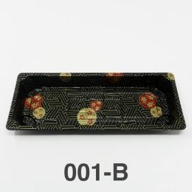 "001-B 长方形黑色塑料寿司盘底 (非套装) 8 3/4"" X 3 3/4"" X 7/8"" - 1400个/箱"
