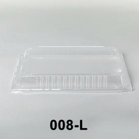 "008-L 长方形透明塑料寿司盘盖 6 1/2"" X 4 1/2"" X 1 1/8"" - 1500个/箱"