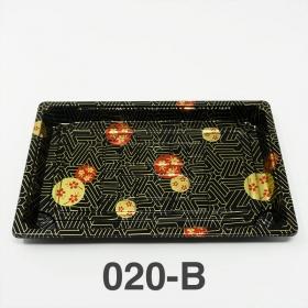 "020-B 长方形黑色塑料寿司盘底 (非套装) 9 1/4"" X 5 3/4"" X 3/4"" - 800个/箱"