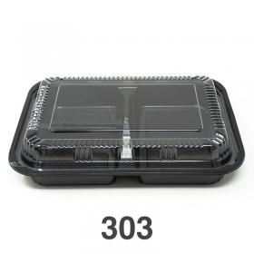 """303 长方形黑色塑料便当盒套装 9 1/8"""" X 6 3/8"""" X 1 3/8"""" - 270套/箱"""