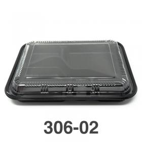 """306-02 长方形黑色塑料便当盒套装 #02 10 1/2"""" X 8 1/8"""" X 1 3/8"""" - 200套/箱"""