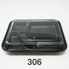 """306 长方形黑色塑料便当盒套装 10 1/2"""" X 8 1/8"""" X 1 3/8"""" - 200套/箱"""