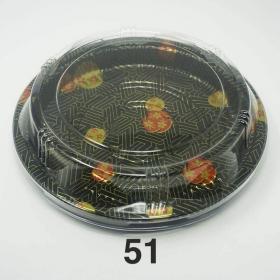 """51 圆形花纹塑料派对餐盘套装 7 3/4"""" X 7/8"""" - 200套/箱"""