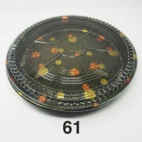 """61 圆形花纹塑料派对餐盘套装 11 1/4"""" X 1 3/4"""" - 120套/箱"""