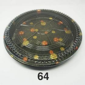 """64 圆形花纹塑料派对餐盘套装 14 3/4"""" X 1 7/8"""" - 60套/箱"""