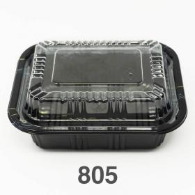 """805 长方形黑色塑料餐盒套装 5 1/2"""" X 4 5/8"""" X 1 5/8"""" - 600套/箱"""