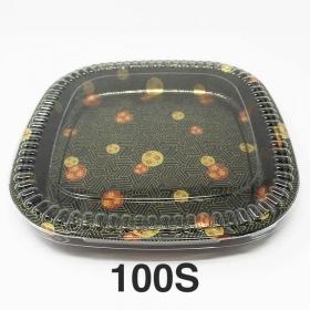 """100S 正方形花纹塑料派对餐盘套装 10 1/8"""" X 10 1/8"""" X 1 5/8"""" - 120套/箱"""
