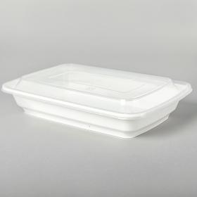 AHD 长方形白色塑料餐盒套装 21 oz. (006) - 150套/箱
