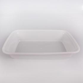 AHD 长方形白色塑料餐盒套装 21 oz. (038) - 150套/箱