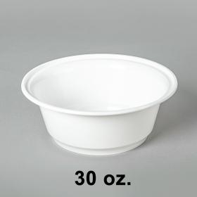 AHD 30 oz. 圆形白色塑料餐盒底 8320 (非套装) - 200/箱