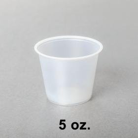 塑料透明调料杯 5 oz. (非套装) - 2000/箱