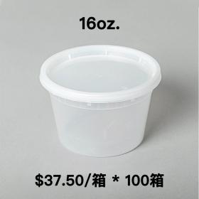 [团购100箱] 16 oz. 圆形透明塑料汤盒套装 - 240套/箱