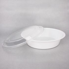 24 oz. 圆形白色塑料餐盒套装 (723) - 150套/箱