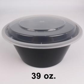 HT 39 oz. 圆形黑色塑料碗套装 (7039) - 150套/箱
