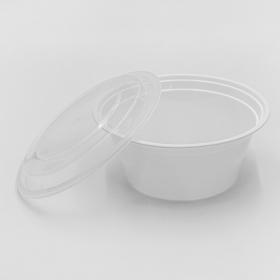 HT 39 oz. 圆形白色塑料碗套装 (7039) - 150套/箱
