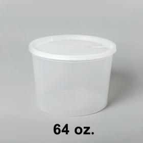 HT 64 oz. 圆形透明汤盒套装 - 120套/箱