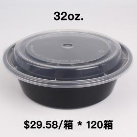 [团购120箱] 32 oz. 圆形黑色塑料餐盒套装 (729) - 150套/箱
