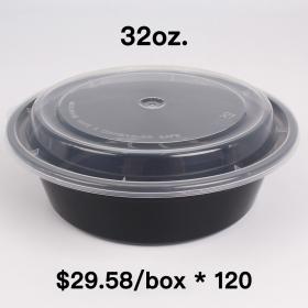 [Bulk 120 Cases] 32 oz. Round Black Plastic Container Set (729) - 150 Set/Case