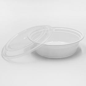 Round White Plastic Container Set 32 oz. (729) - 150/Case